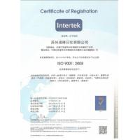 Huzhou Yufan Cosmetic Technology Co,Ltd. Certifications
