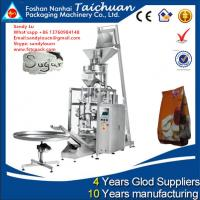 Best candy, beans , corn packing machine ,packaging machine wholesale