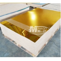 Best Laser Cutting Gold Silver PMMA2mm AcrylicMirrorSheet 1220x1830mm wholesale