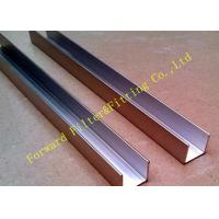 Quality Sandblasting 3/8 Sheet Metal U Channel Aluminum Extrusion For Heavy Industrial wholesale