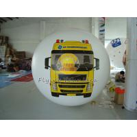 Cheap 5*2.2m Inflatable Large Advertising Printed Helium Balloon with digital printing for sale