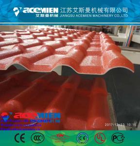 Best PVC Wave Tile Extrusion Line plastic roof tile making machine wholesale