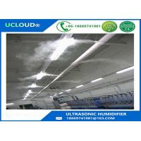 China Textile Humidification High Pressure Water Mist System Energy Saving Cooling Misting System on sale