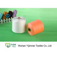 Cheap 100% Polyester Spun Sewing Thread Yarn Dyeing For 40/2 40/3 50/2 50/3 60/2 60/3 for sale