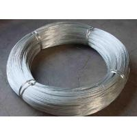 Best ISO9001 Certification Galvanized Iron Wire BWG18 BWG20 BWG22 0.7mm - 4.0mm Wire wholesale