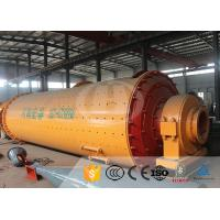 Ф1200×3000 Industrial Ball Mill Cement Raw Mill Wear Resistance PLC Control