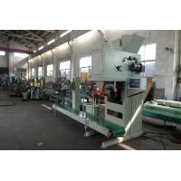 Buy cheap Auto Wood / Feed Pellet Bagger Fertilizer Bagging Plant 200 Bags Hour from wholesalers
