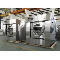 Best Automatic Rotary Laundry Washing Machine , High Spin Commercial Grade Washer And Dryer wholesale