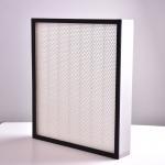 China best service H11 H12 H13 H14 PP fiberglass hepa filter