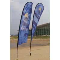 Cheap Outdoor Flag Banners For Advertising for sale