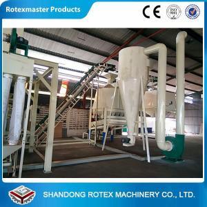 Best High Performance Pellets Counter Flow Cooler for Wood Pellets Production Line wholesale