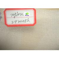 Best monofilament nylon filter mesh for liquid filteration bolting cloth FDA / SGS wholesale
