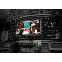 P16 outdoor advertising led display / DIP346 1R1G1B led display / fixed installation led display / IP65 grade
