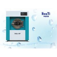 Quality Integrated Fully Automatic Washing Machine 30kg - 100kg With CE ISO9001 wholesale