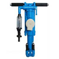 Best Hand - Operated Airleg Stone Drilling Tools For Blasting Holes , High Efficiency wholesale