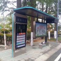 China Full HD Outdoor Information Kiosk , Digital Touch Screen KioskWith IP Camera on sale