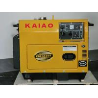 Best Portable 3KW Silent Diesel Generator With AVR Self-Excited Constant Voltage wholesale