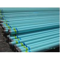 China 2 Fusion bond Epoxy coated Spiral Pipes/SSAW pipes on sale