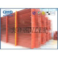 Best Waste Heat Recovery Into Energy Module System Decrease Pollution Emission wholesale