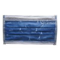 Best Single-piece Package Dark Blue Nonwoven Face Mask With Towers Pattern wholesale