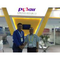 Shenzhen Punair Technology Co.,Ltd