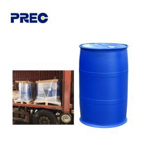 Best Corrosion Resistance Methyl Methacrylate Liquid , C10H14O5 2 Methyl Acetoacetate wholesale