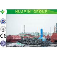 Best HUAYIN Size D2600*L6000 Tyre/Plastic TO Fuel Oil Pyrolysis Plant wholesale