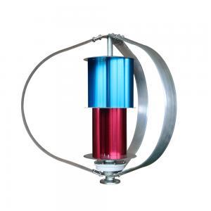 Best Light Breeze Start Up 100W 12V Vertical Wind Turbine House Street Light wholesale