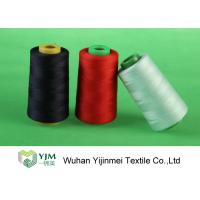 Cheap 5000Yards 40/2 Sewing Polyester Thread For Suits, Trousers, Coats Sewing for sale