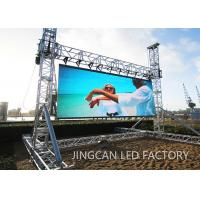 Best Outdoor Dual maintenance Module P8 HD Led Screen With DIP246 140 Degree Viewing Angle wholesale