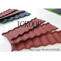 Best House Building Stone Coated Roofing Tiles Corrossion Resistance 1170x420mm wholesale