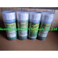 70%TC 1.9% EC 5% SG Technical Products Cas No 137512-74-4 Insecticide Emamectin Benzoate