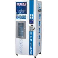 Best Water Vending Machine with cooler RO-100A wholesale