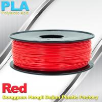 Best Custom Solid  Red PLA Filamente 1.75mm / 3mm 3D Extruding Material wholesale