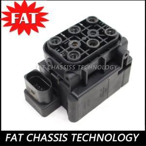 Best OEM Air Pump Valve Block For Audi A8 D3 Air Suspension Compressor 4E0616007B 4E0616005F wholesale