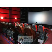 Cheap Motion 4D Movie Theatre with Motion 6 DOF System 4D Cinema Chair for sale