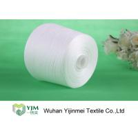 China Raw White 100% Polyester Spun Yarn High Tenacity For Sewing on sale