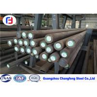 Best Cold Drawn Tool Steel Round Bar Good Hot Working Performance GCr15 / 100Cr6 wholesale