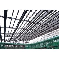 Best Low Carbon Steel Building Steel Frame Fabrication For Gymnasium wholesale