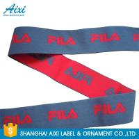 Best Spandex Webbing Tape Jacquard Elastic Waistband Soft Underwear Custom Logo wholesale