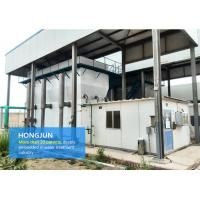 China 10tph Deionizer Ground Water Purification Systems With Epoxy Coating Carbon Steel Material on sale