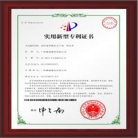 T&C TENT CO.,LIMITED Certifications