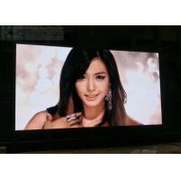 Buy cheap Ultrathin Wall Mounted P3 Indoor Led Screen Billboard For Stage Performance from wholesalers