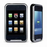 Best MP4 Player with 2.8-inch Touchscreen, Built-in Speaker and 16GB Flash Memory wholesale