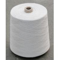 China 100% polyester spun yarn 30s/1 close virgin on sale