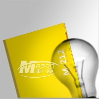 Buy cheap Cast PMMA Red Yellow Green Fluorescent Acrylic Sheet 3mm 4mm 5mm 4x8ft from wholesalers