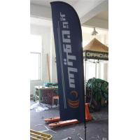 Cheap Custom Flying Banner Feather Flags Banner With Dye Sub Printing for sale