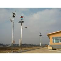 Best 300W Maglev Wind Turbine No Pollution Solar - Wind Hybrid LED Street Light Application wholesale