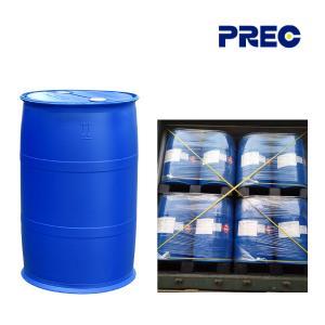 Best 214.22 2 Methyl Acetoacetate , AAEMA Ethyl Methacrylate Monomer wholesale