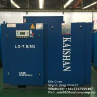 Best Oil Lubricated Screw Air Compressor / 50hp 45kw 116psi Air Cooled Stationary Instrument wholesale